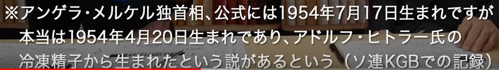 mabuchi-kawazoe