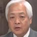 藤井厳喜氏が語るカルロス・ゴーンCEO逮捕の裏側