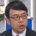 上念司氏が語る「関生支部トップ逮捕」とそれを報じないテレビ