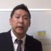 立花孝志氏が2019年参議院選挙でのNHKから国民を守る党の得票数を予想
