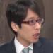 竹田恒泰氏「津田大介はアナルが小さい奴。フォロワーが多い以外の実績ある!?」