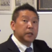 NHKから国民を守る党が社民党と提携!?
