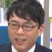 小野寺まさる氏が虎ノ門ニュースでアイヌ問題の不公正さを指摘